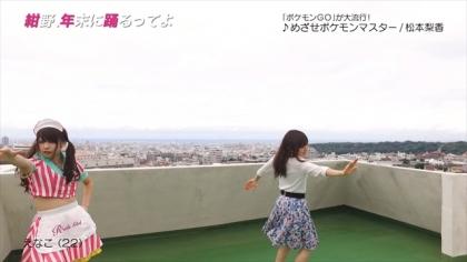 年末に踊るってよ えなこ ポケモン (3)