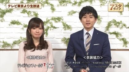 170106 7スタライブ 紺野あさ美 (1)