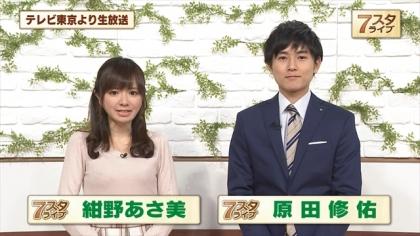 170106 7スタライブ 紺野あさ美 (4)