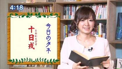 170110 朝ダネ 戎祭 紺野あさ美 (4)