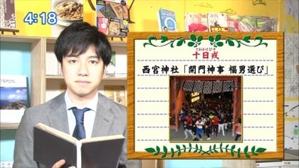 170110 朝ダネ 戎祭 紺野あさ美 (3)