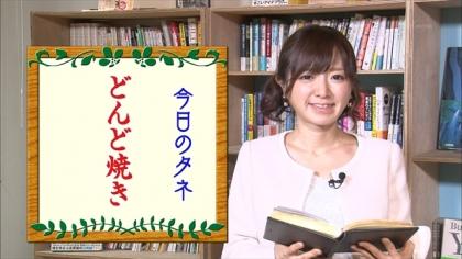 170115朝ダネどんど焼き 紺野あさ美 (4)