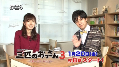 170115 7コレ 紺野あさ美 (4)