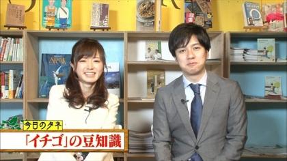 170116朝ダネ イチゴ 紺野あさ美 (1)