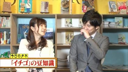 170116朝ダネ イチゴ 紺野あさ美 (3)