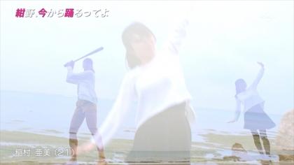 170115 紺野、今から踊るってよ (1)