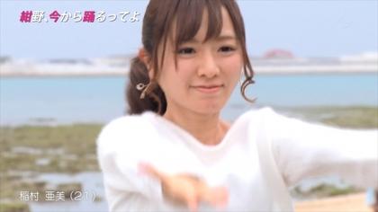 170115 紺野、今から踊るってよ (3)