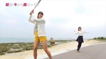 170115 紺野、今から踊るってよ (2)