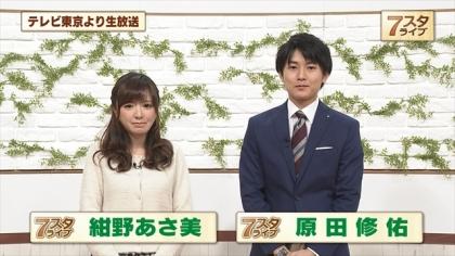 170120 7スタライブ 紺野あさ美 (5)