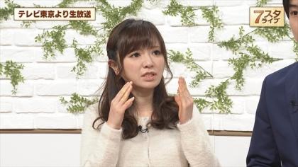 170120 7スタライブ 紺野あさ美 (4)