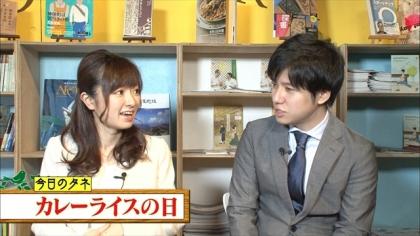 170122 朝ダネ カレーライスの日 紺野あさ美 (2)