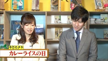 170122 朝ダネ カレーライスの日 紺野あさ美 (4)