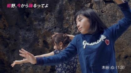 170122 紺野、今から踊るってよ 紺野あさ美 (4)