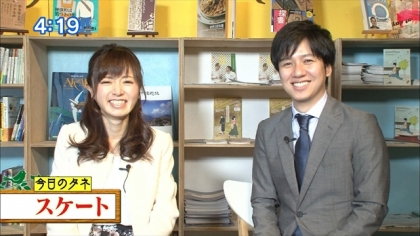 170127朝ダネ スケート 紺野あさ美 (1)
