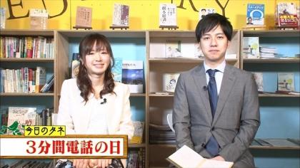 170130朝ダネ 3分間電話の日 紺野あさ美 (1)