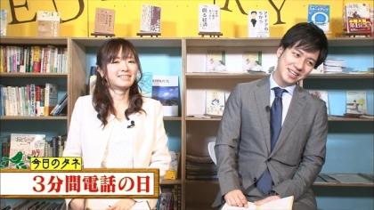 170130朝ダネ 3分間電話の日 紺野あさ美 (3)