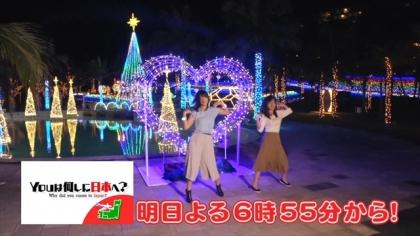 170129紺野、今から踊るってよ (1)