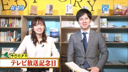 170201朝ダネ 紺野あさ美 (1)