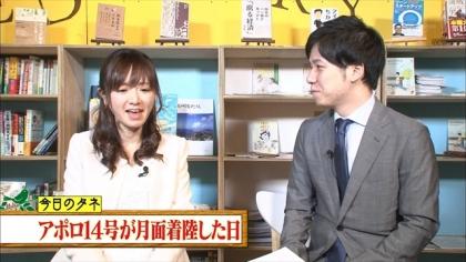 170205 朝ダネ 紺野あさ美 (3)