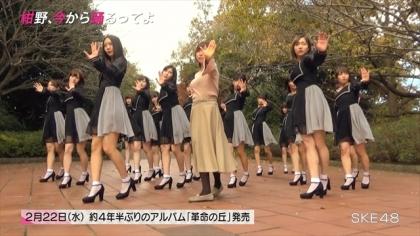 170205 紺野、今から踊るってよ 紺野あさ美 (2)