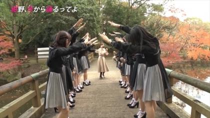 170205 紺野、今から踊るってよ 紺野あさ美 (6)
