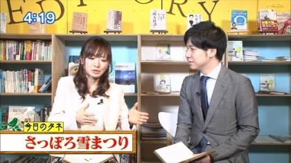 170207 朝ダネ 紺野あさ美 (2)