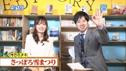 170207 朝ダネ 紺野あさ美 (1)