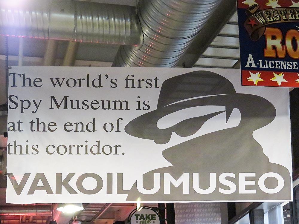 フィンランド タンペレ スパイミュージアム