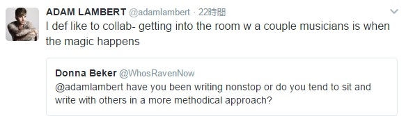 AdamLambert Twitter Party