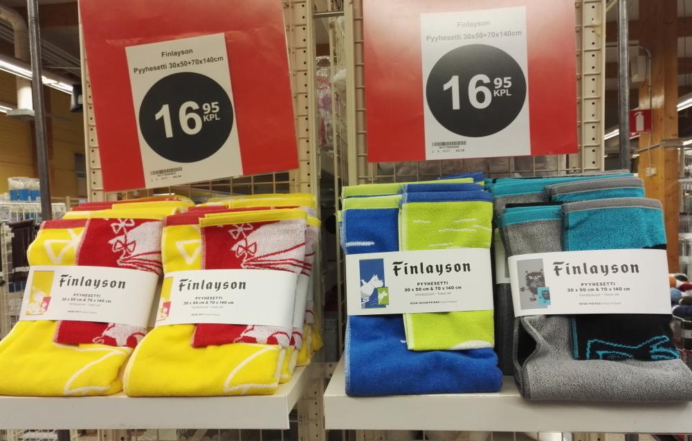 フィンランド Finlayson フィンレイソン ムーミン