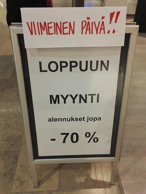 フィンランド エスポー Cello Eero Aarnio ムーミンランプ