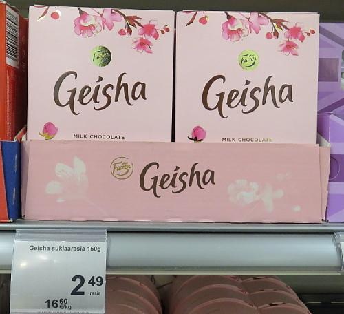 フィンランド Fazer Geishaチョコ
