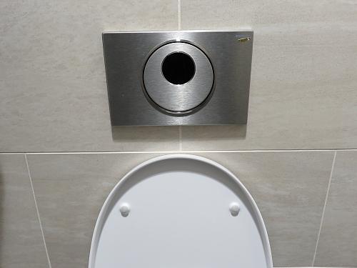 フィンランド ヘルシンキ Kamppi 無料トイレ 自動センサー