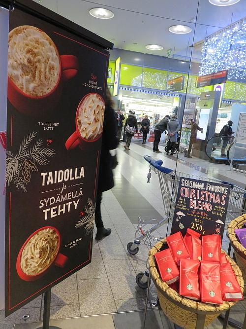 フィンランド ヘルシンキ Kamppi スタバ Starbucks 季節限定