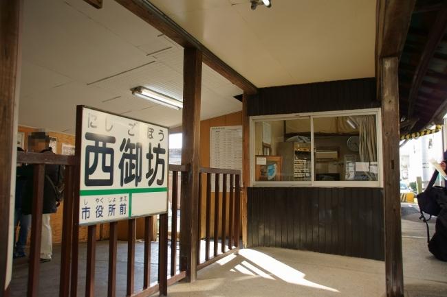 20170109_kitetsu_nishigobosta_001.jpg