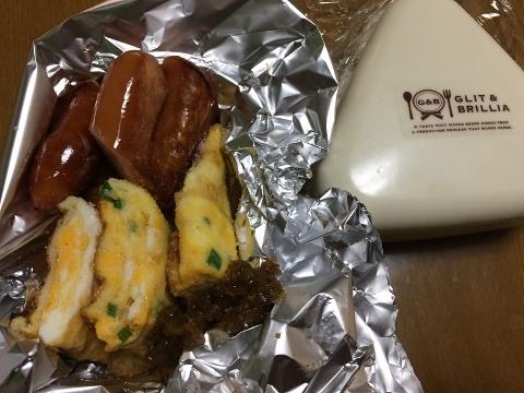 2016.11.9食事11