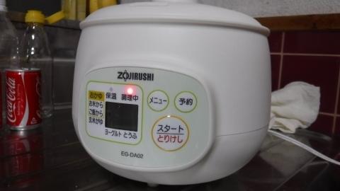 2016.11.26朝食