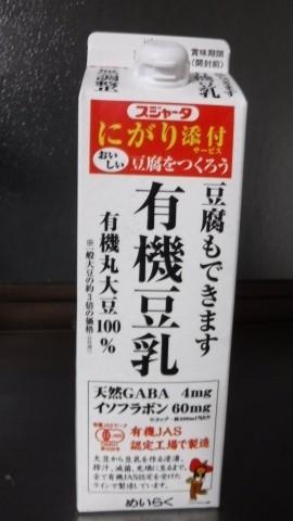 2016.12.7豆腐