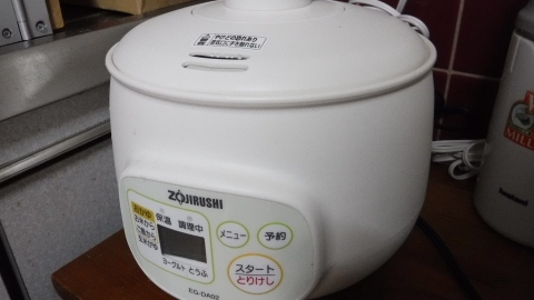 2016.12.7豆腐2