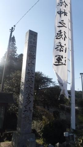 2017.1.3西寒田神社2