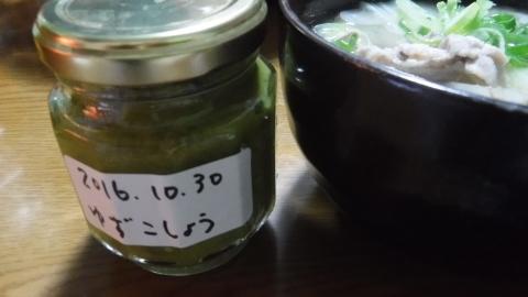 2017.1.21夕食7