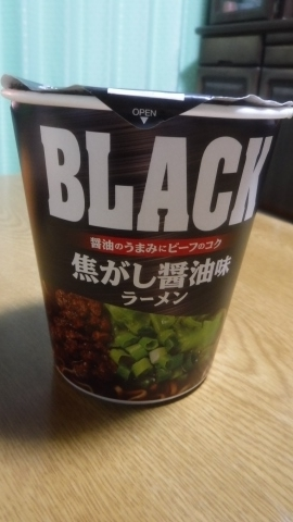 2017.1.22夕食4