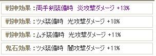 20170101-2-1.jpg