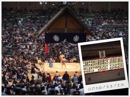 大相撲九州場所初日の場内の様子。満員御礼。