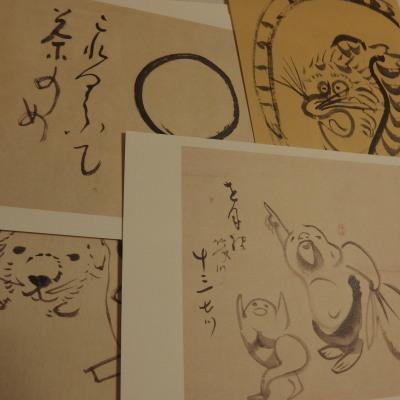 仙厓さんの禅画の葉書。