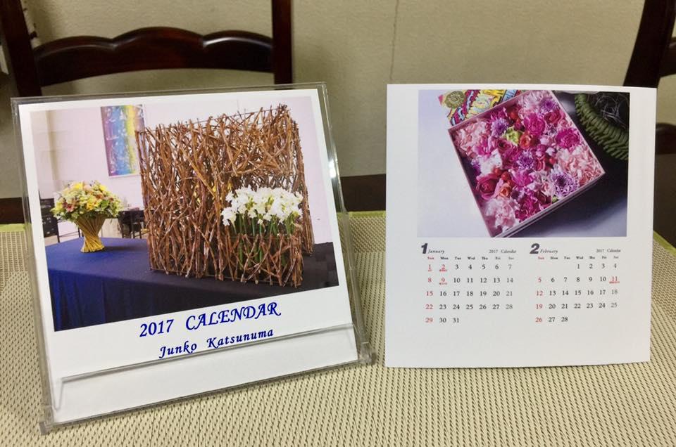 2017表紙