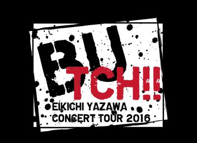 h1_butch_convert_20161119113440.png