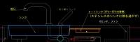 温水シンクシステム06