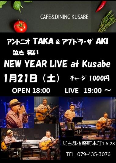 Kusabe21.jpg