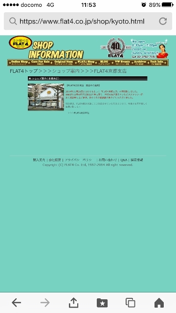 IMG_2761 (360x640)
